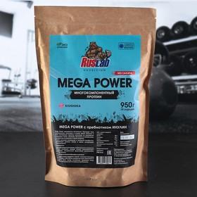 Протеин RusLabNutrition Mega Power (800г), клубника