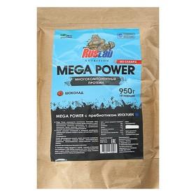 Протеин RusLabNutrition Mega Power (950г), шоколад
