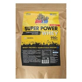 Протеин RusLabNutrition Super Power Whey, ваниль, 800 г
