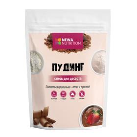 Смесь для выпечки Newa Nutrition высокобелковый пудинг - шоколадный 150 г