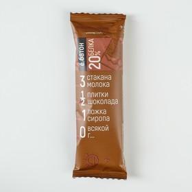 """Ёбатон Протеиновый батончик в шоколадной глазури """"Шоколад"""",50 г"""