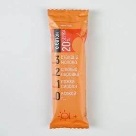 """Ёбатон Протеиновый батончик в шоколадной глазури """"Персик"""", 50 г"""
