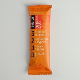 Ёбатон Протеиновый батончик со вкусом сухофруктов в шоколадной глазури,50 г