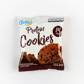 """Печенье протеиновое Solvie """"Шоколад"""" 50 гр"""