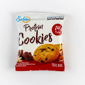 "Печенье протеиновое Solvie ""Ваниль-шоколад"" 50 гр"