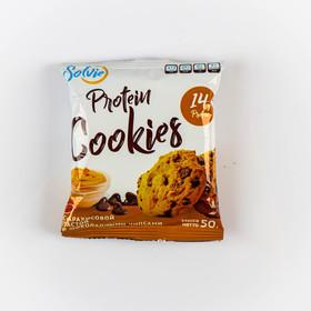 """Печенье протеиновое Solvie """"Арахис-шоколад"""" 50 гр"""