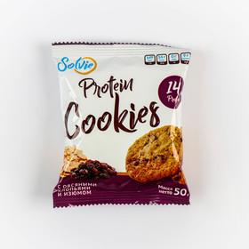 """Печенье протеиновое Solvie """"Овсянные хлопья и изюм"""" 50 гр"""