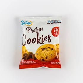 """Печенье протеиновое Solvie """"Апельсин-шоколад"""" 50 гр"""