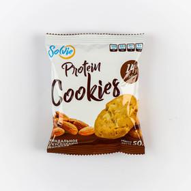 "Печенье протеиновое Solvie ""Миндаль"" 50 гр"