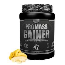 PRO MASS GAINER - 1500 гр, вкус - Банан