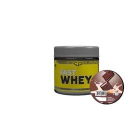 Fast Whey Protein Сливочный шоколад 30 гр