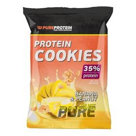 Печенье Protein Cookies, банан и арахис, 12 шт.