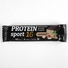 Батончик  protein sport ореховый, 40г
