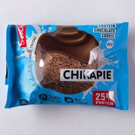 CHIKALAB Печенье глазированное с начинкой 60 гр. (Шоколадное)