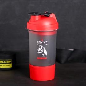 Шейкер спортивный «Boxing», с чашей под протеин, 500 мл
